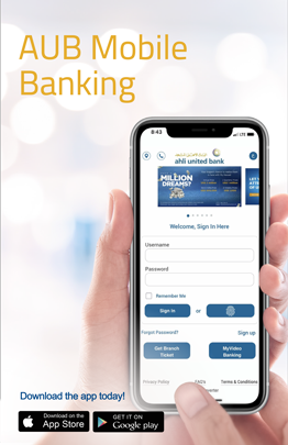 200607---AUB-Mobile-Banking-Website-Banner-FAW-V2--EN---262X405