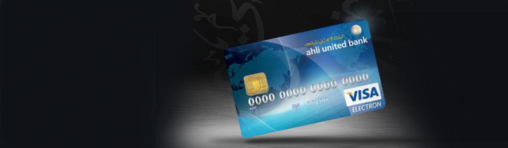 Visa Electron Prepaid